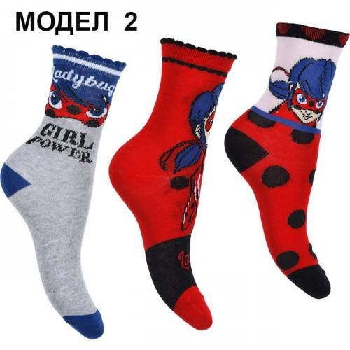 Чорапи комплект Калинката