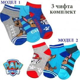 Къси чорапи Paw Patrol 3 бр.