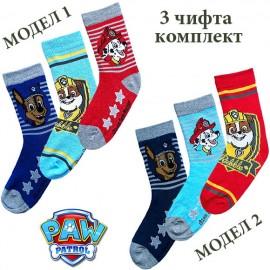 Чорапи Пес Патрул 3бр.
