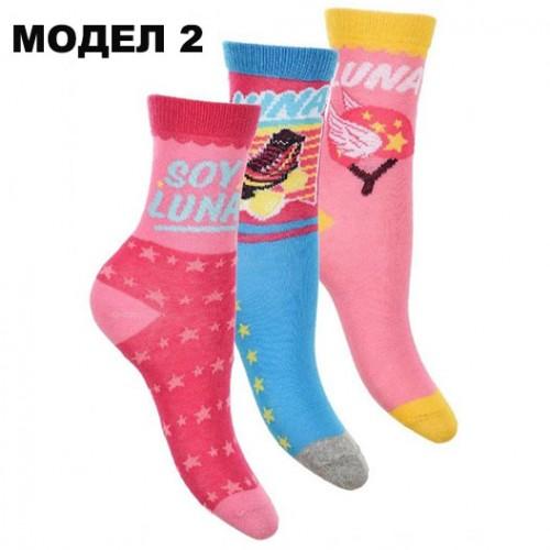 Чорапи Сой Луна