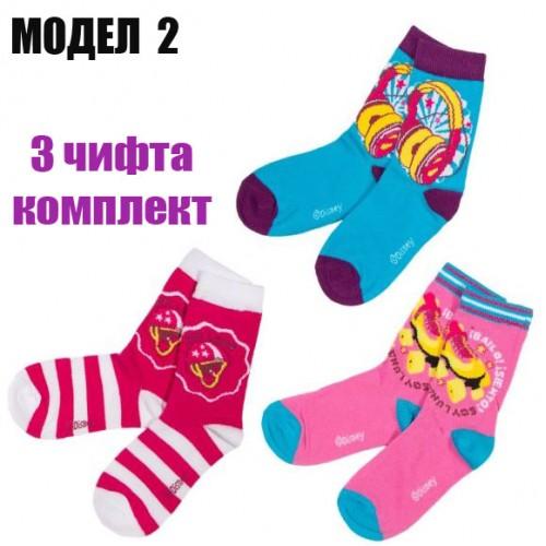 Чорапи Soy Luna