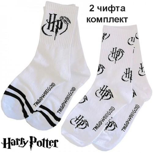 Чорапи Хари Потър 2 чифта комплект