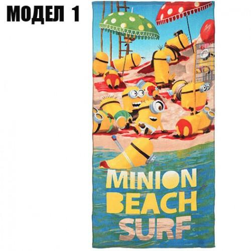 Плажна кърпа Миньоните