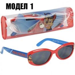 Очила Пес Патрул с калъф