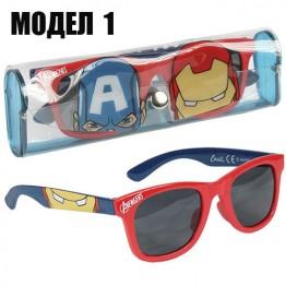 Очила Avengers с калъф