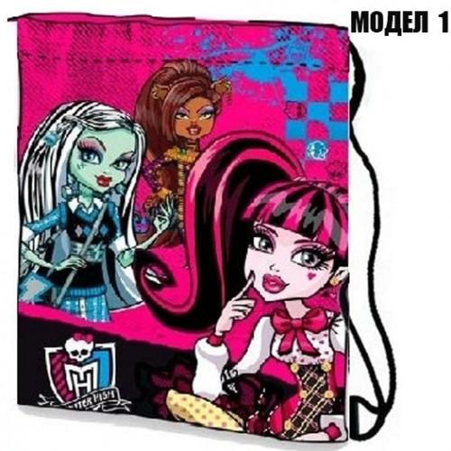 Гимнастическа раница Monster High