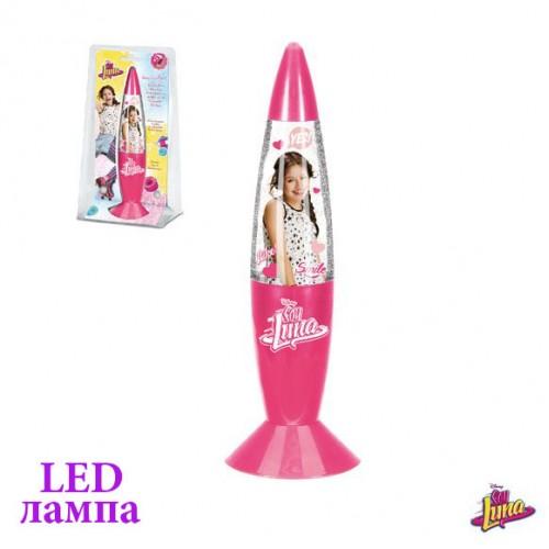 LED лампа Soy Luna