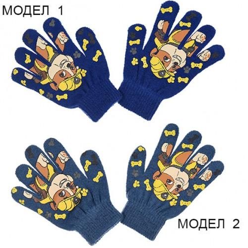 Ръкавици Рабъл