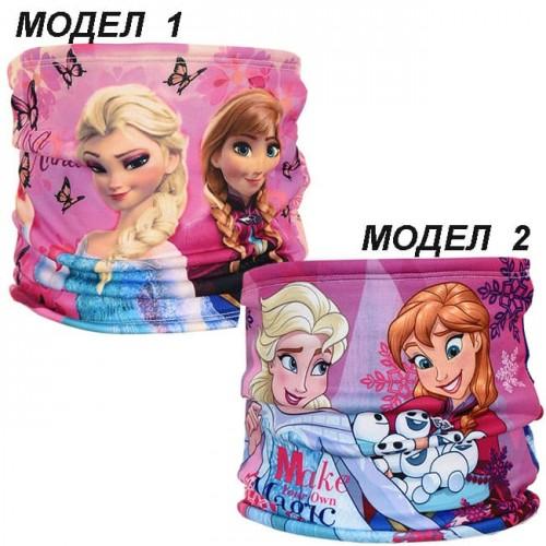 Двойна шал яка Frozen