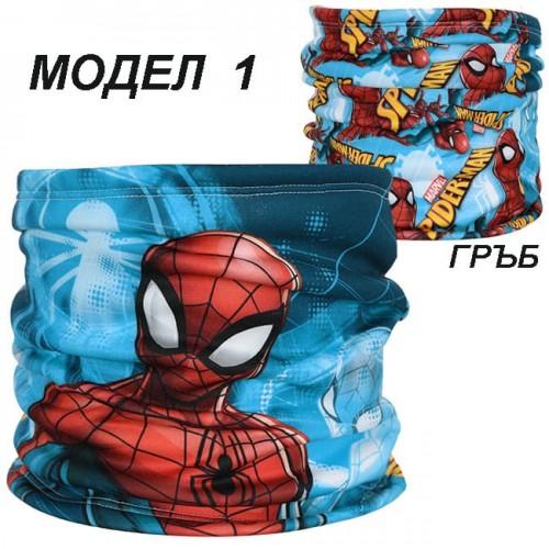 Двойна шал-яка Spiderman
