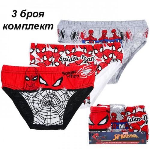 Слип Spiderman - 3бр.
