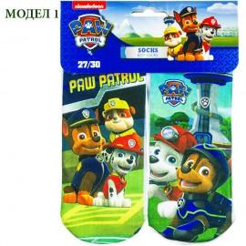 Чорапи Paw Patrol 2бр.