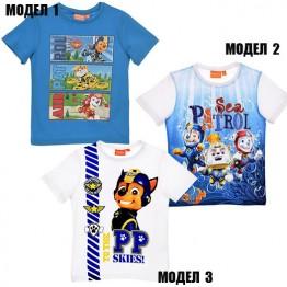Тениски Paw Patrol 5