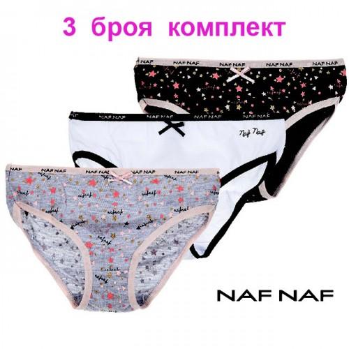 Бикини NAF NAF 3бр.