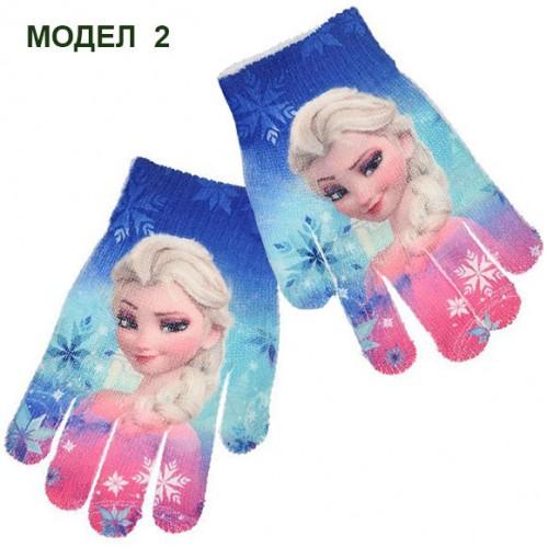 Ръкавици Frozen