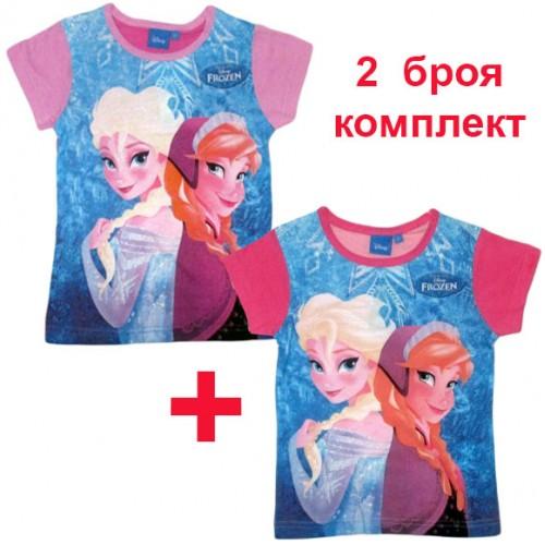 Тениски Frozen 2 броя комплект