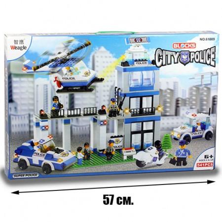 Огромен полицейски конструктор