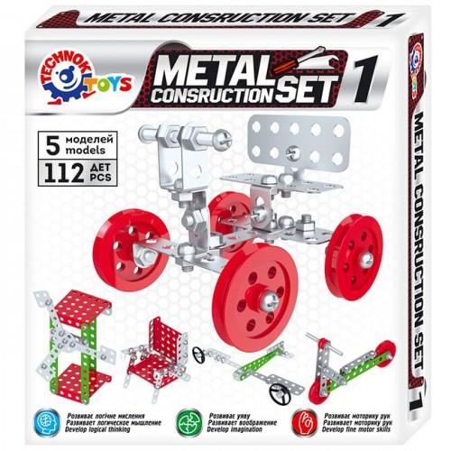 Метален строител 5 в 1