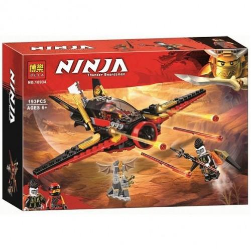 Строител Ninja 193 ел.