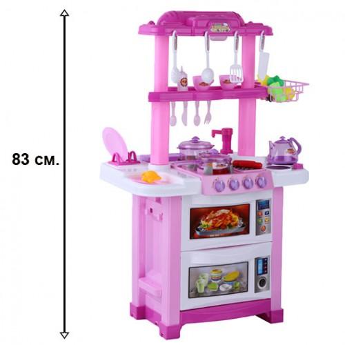 Висока розова детска кухня