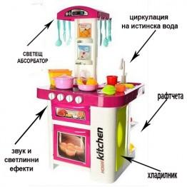 Голяма детска кухня с мивка и хладилник