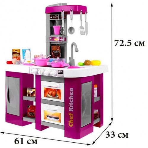 Голяма лилава детска кухня