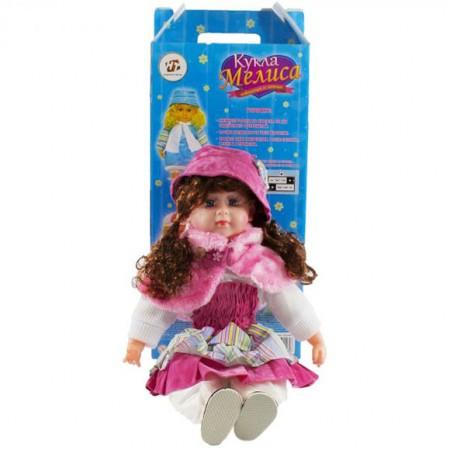 Кукла Мелиса с рокля и шапка