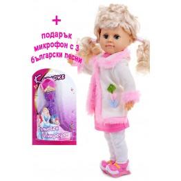 Кукла Елена с розова рокля и бяло палто