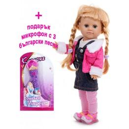Кукла Елена с дънков сукман + подарък микрофон