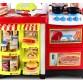 Детски магазин + кухня