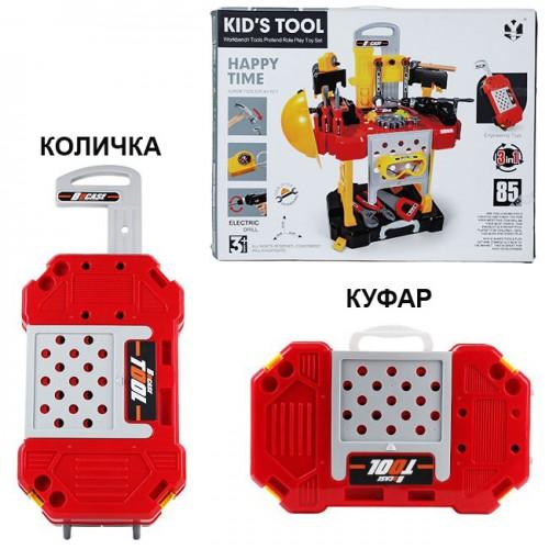 Работилница куфар 85ел. с каска, очила, бормашина и инструменти