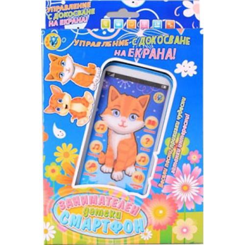 Интерактивен детски смартфон коте