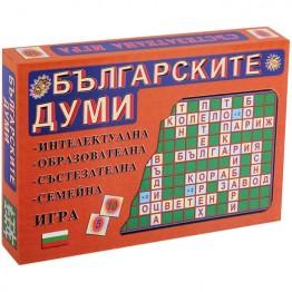 игра Българските думи