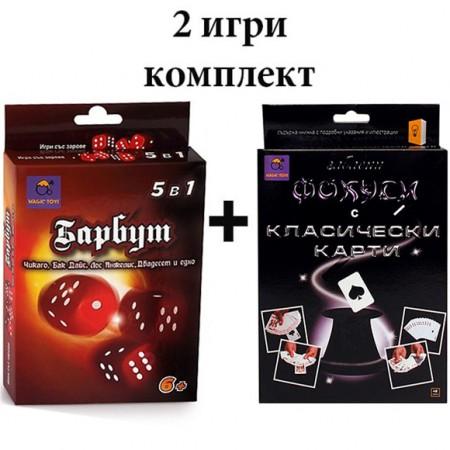 Комплект игри