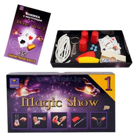 Фокуси Magic Show 1