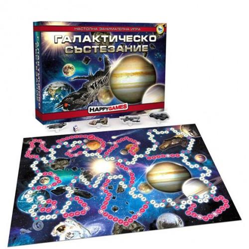 Игра Галактическо състезание