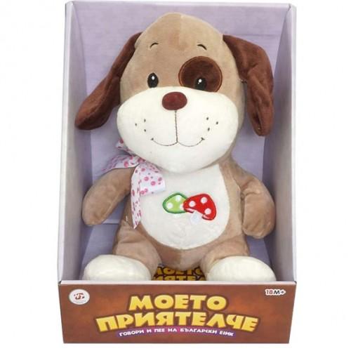 Интерактивна играчка Кученце