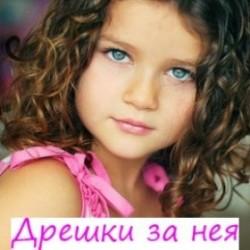 Детски дрехи за момичета